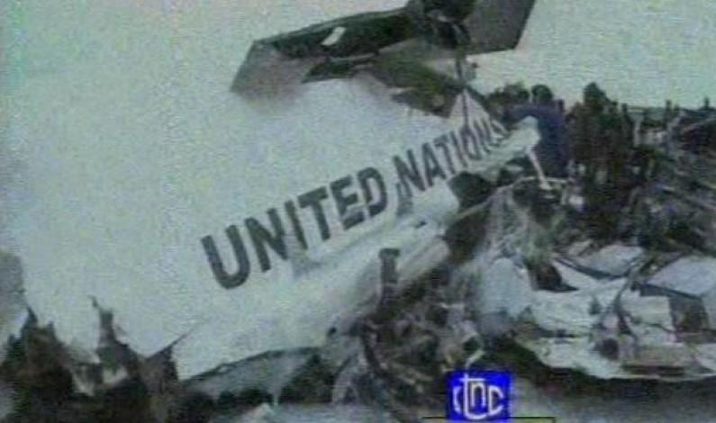 Kinshasa : un avion s'écrase et fait plusieurs morts
